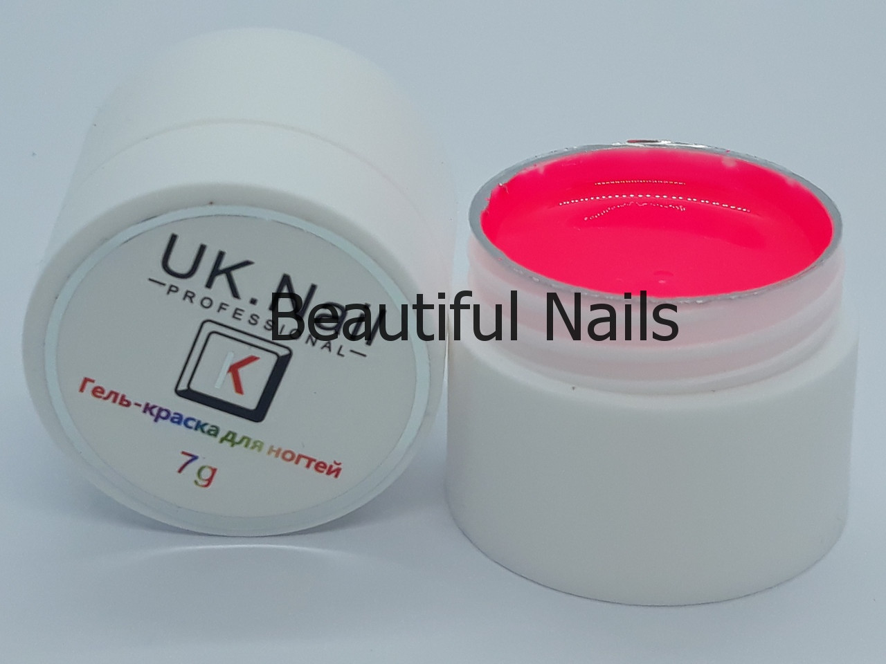 Гель-краска для ногтей UK.Nail №13 цвет кислотно-розовый,7 грамм