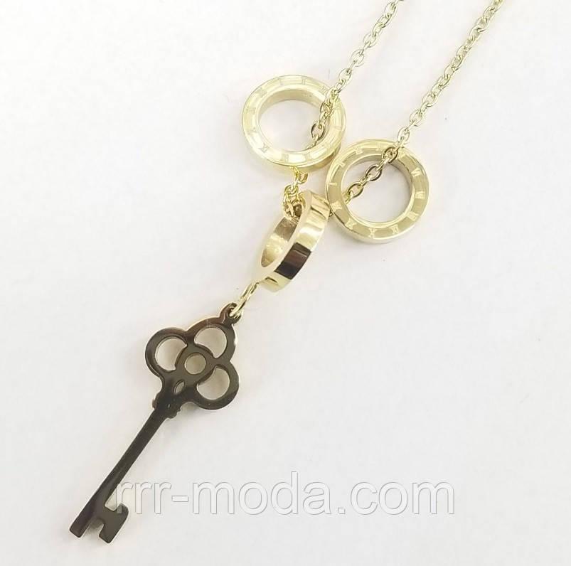 451. Подвеска кулон позолоченный ключ с цепочкой 45 см, кулоны бижутерия оптом.