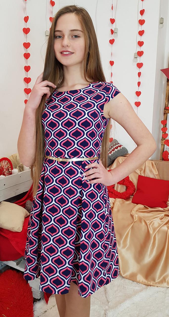 Платье для девочки Миледи р.134-152 коралловое