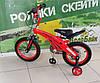 """Велосипед Profi 16"""" PROJEKTIVE на магнієвій рамі, фото 3"""