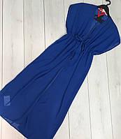 Синяя пляжная туника длинная, летняя шифоновая туника.