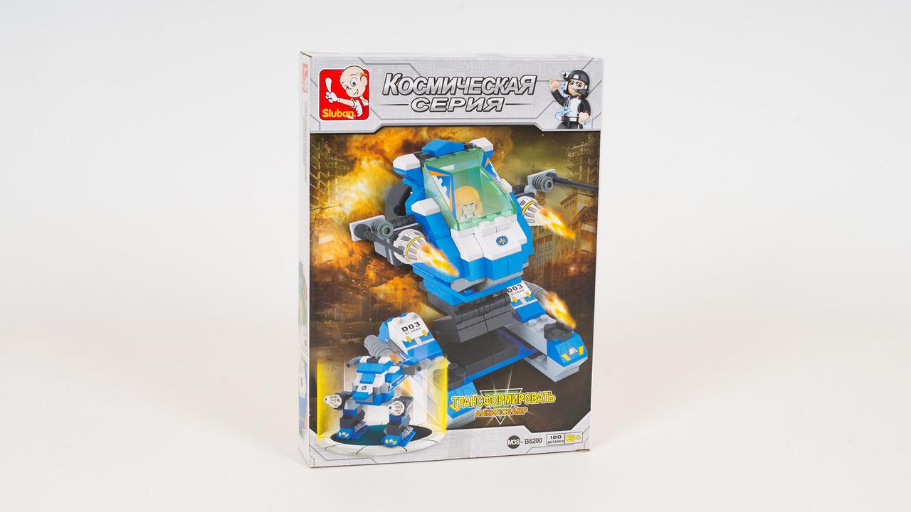 Конструктор SLUBAN - трансформер 3в1. Космическая серия. В коробке 120 деталей