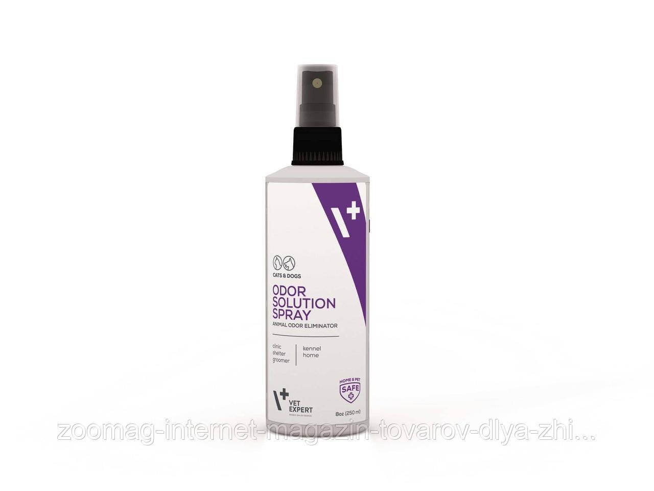Спрей Уничтожитель неприятных запахов для животных 250мл., VetExpert™
