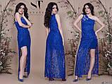 Женское облегающее вечернее гипюровое платье, декор -стразы 42,44,46р (6расцв) , фото 4