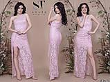 Женское облегающее вечернее гипюровое платье, декор -стразы 42,44,46р (6расцв) , фото 10