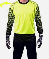 Подростково-взрослая (р.44-54) футбольная вратарская форма ''CLIFF''- оранжевая, салатовая, желтая и др.