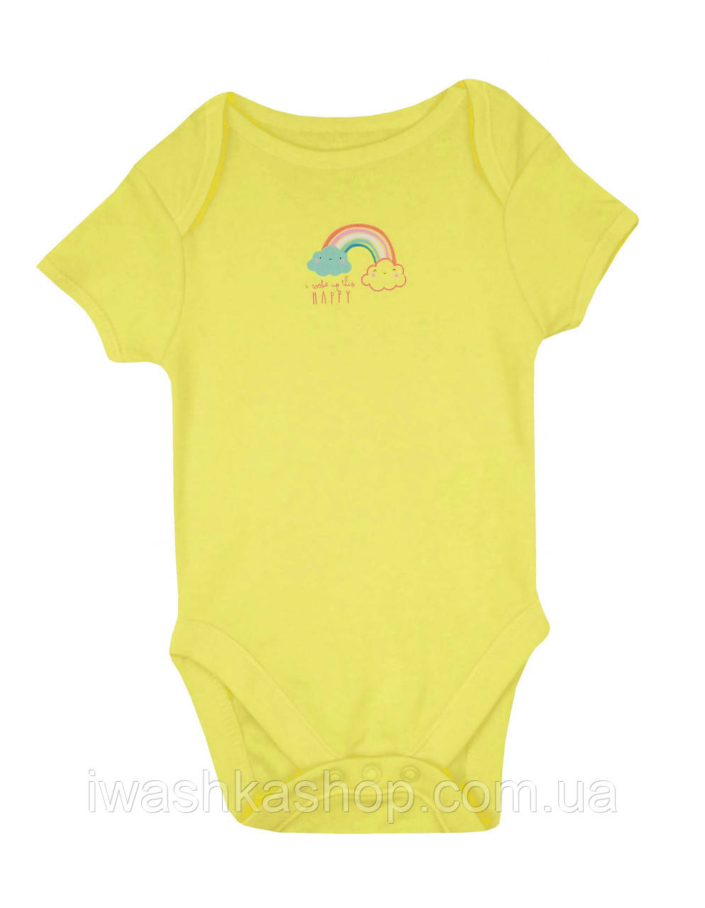 Яркое желтое боди с коротким рукавом для малышей 3 - 6 месяцев, р. 68, Early days by Primark, Германия