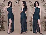 Женское облегающее вечернее гипюровое платье, декор -стразы 42,44,46р (6расцв) , фото 2