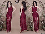 Женское облегающее вечернее гипюровое платье, декор -стразы 42,44,46р (6расцв) , фото 5