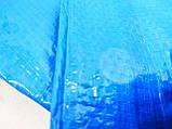 Універсальний Тент.4х5м.Укріплений край Щільність 90 г\м2.З кільцями.Ламінована, фото 5
