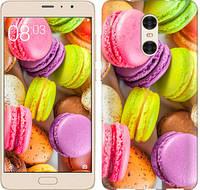 Чехол EndorPhone на Xiaomi Redmi Pro Макаруны 2995c-342-19016 (hub_vTMU60862)