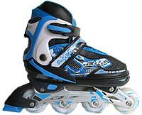 Роликовые коньки ролики раздвижные Sport с алюминиевой рамой размер 31-34, 35-38, 39-42 синие