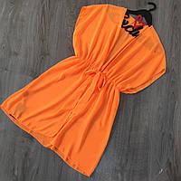 Ярко оранжевая шифоновая туника, пляжная одежда.
