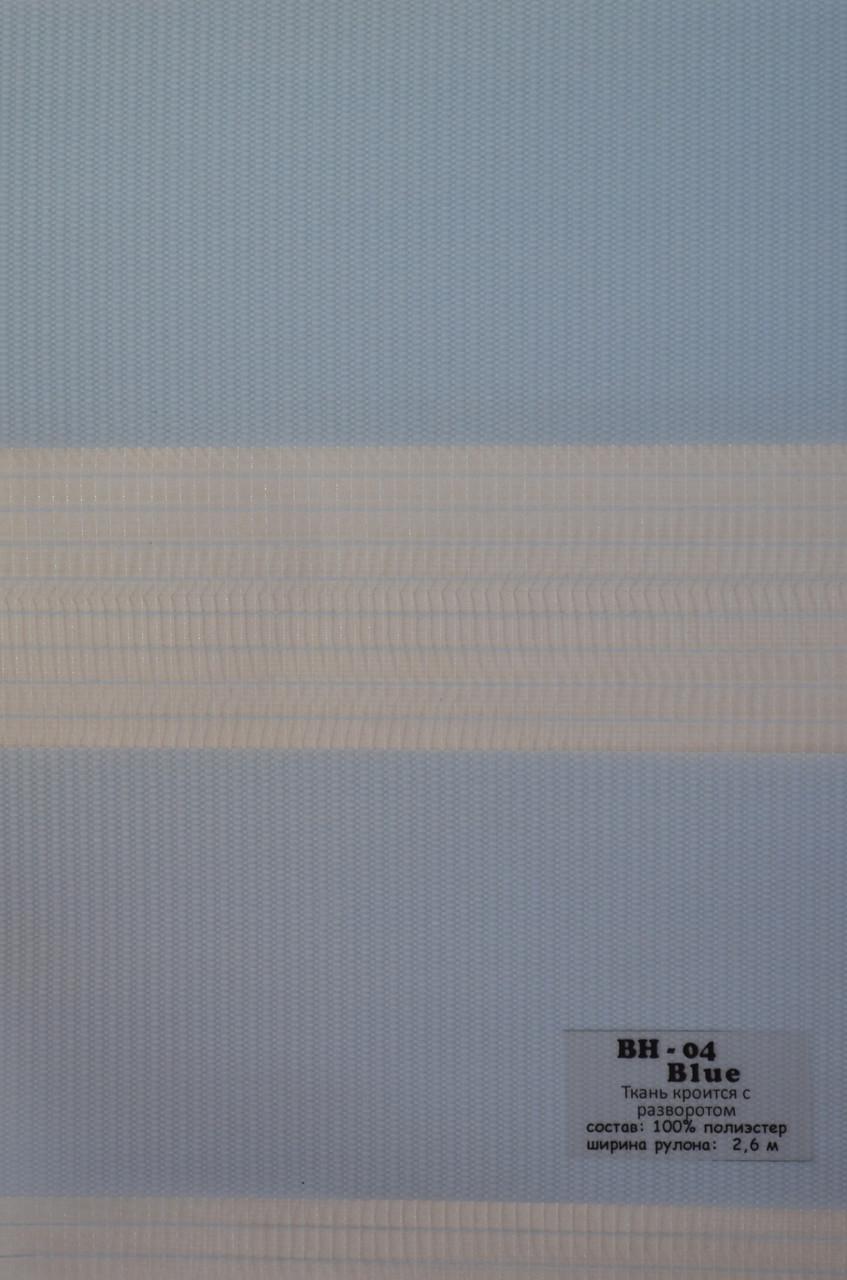 Рулонные шторы день-ночь голубые BH-04