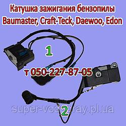 Зажигание (катушка) для бензопилы Baumaster, Craft-Teck, Daewoo, Edon