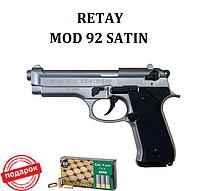 Стартовый пистолет Retay Mod 92 (satin), фото 1