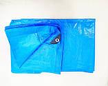 Тент-брезент универсальный.5х6м.Укрепленный край Плотность 90 г\м2.С кольцами.Ламинированный, фото 2