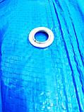 Тент-брезент универсальный.5х6м.Укрепленный край Плотность 90 г\м2.С кольцами.Ламинированный, фото 4