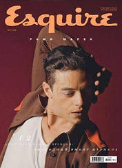 Журнал мужской Esquire (Эсквайр) №03 март 2019