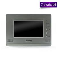 Commax CDV-70A silver цветной домофон