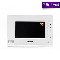 Commax CDV-70A white цветной домофон