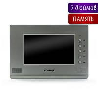 Commax CDV-71AM silver цветной домофон с памятью