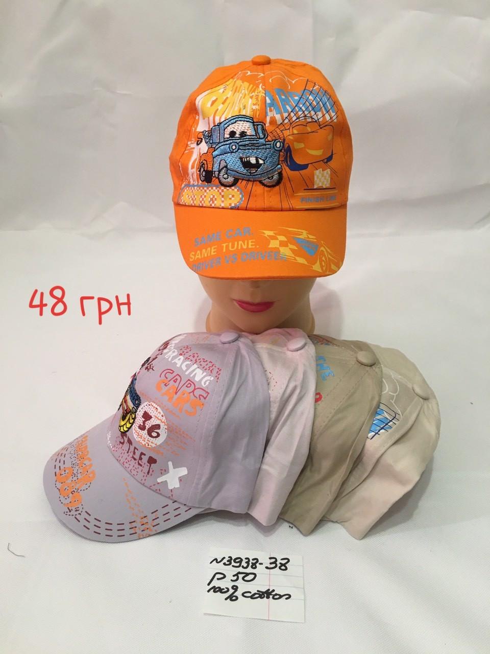 Детская кепка для мальчика Car,р.50,коттон
