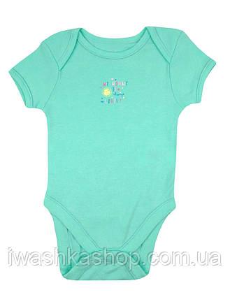 Яркое мятное боди с коротким рукавом для новорожденной девочки до 3,4 кг, Early days by Primark, Германия