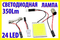 Светодиодные лампы №10 COB белая T10 BA9S Festoon светодиодная лампа панель 12V LED светодиод