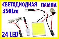 Светодиодные лампы для авто №10 COB белая T10 BA9S Festoon автолампочка светодиодная автолампа панель 12V LED