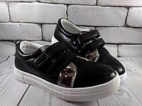 Туфли-кроссовки детские Jong Golf 30-36