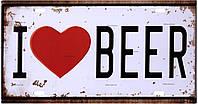 "Металлическая / ретро табличка ""Я Люблю Пиво / I Love Beer"""