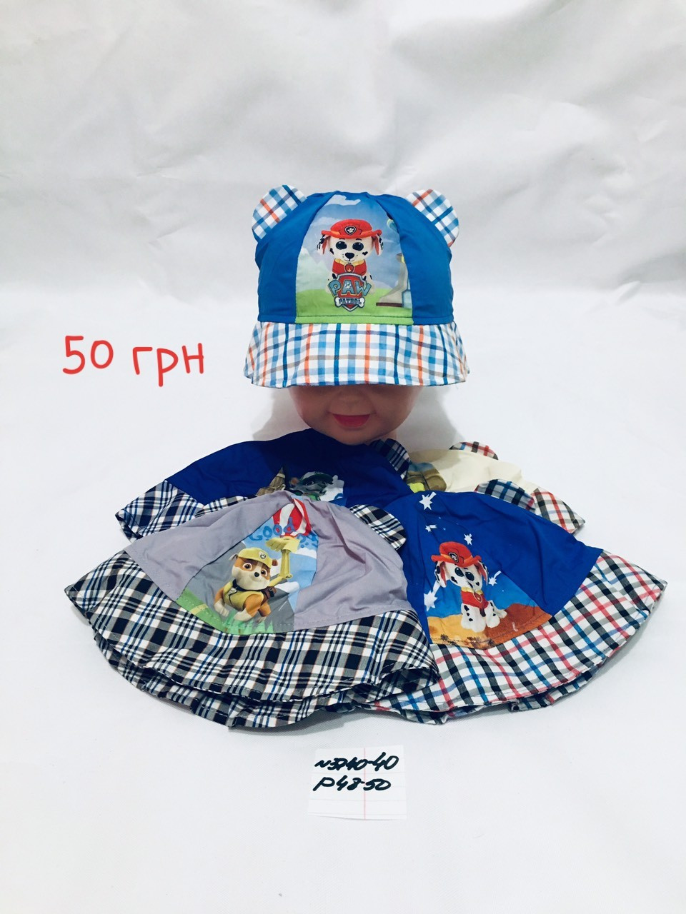 Детская кепка для мальчика Dog,р.48-50,коттон