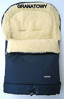 Оригинальный конверт-спальный мешок тнрансформер  на натуральной овчине Multi Arctic№20(standart) WOMAR