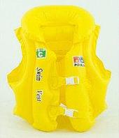 Жилет детский надувной BT-IG-0007