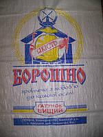 Нанесение фирменного логотипа методом флексопечати