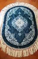 Коврик овальный с бахромой 40*60 см., Турция