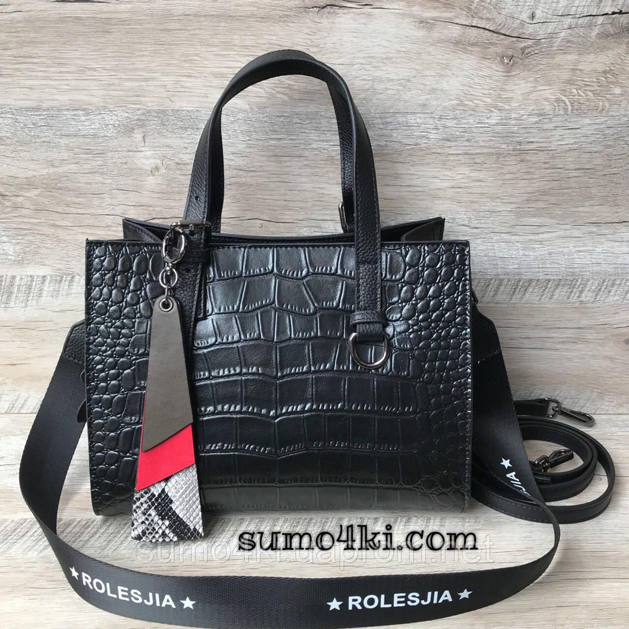 женская кожаная сумка под крокодила, фото 1