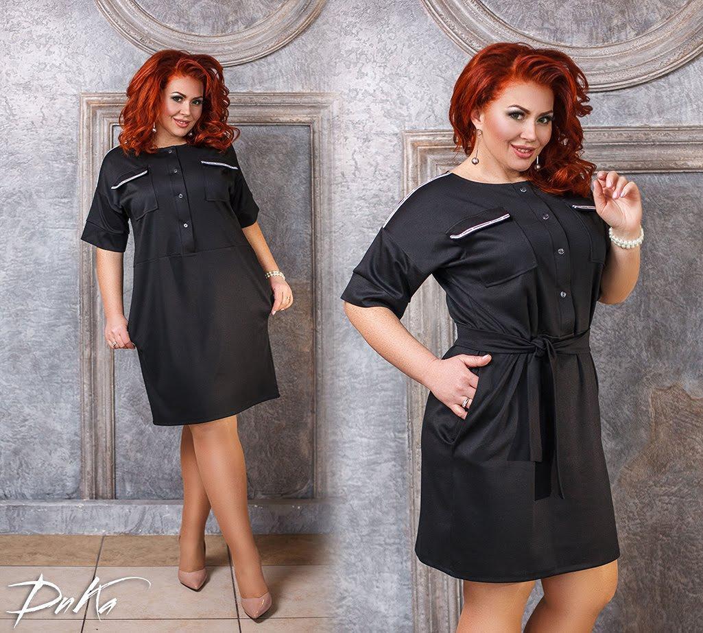 Платье женское короткое на пуговицах под пояс (К27038)