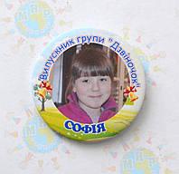Значок с изображением Выпускника, Фотозначок