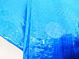 Тент-брезент универсальный.10х12м.Укрепленный край Плотность 90 г\м2.С кольцами.Ламинированный, фото 5