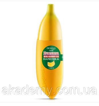 Защитный крем-молочко для рук Банан Bioaqua Hand Milk 40 g