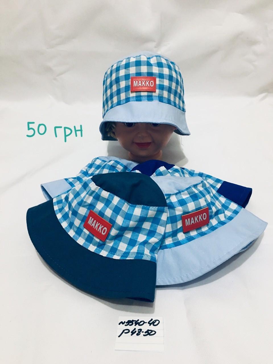 Детская панамка для мальчика Makko,р.48-50,коттон