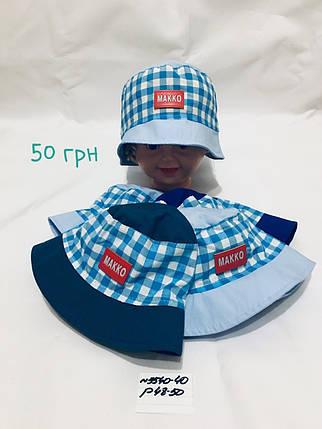 Детская панамка для мальчика Makko,р.48-50,коттон, фото 2
