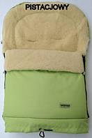 Конверт, спальный мешок для детей на овчине Multi Arctic № 20 (standart) WOMAR салатовый