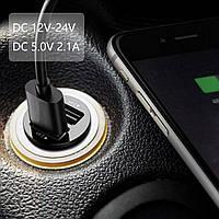 Розєм USB в прикурювач на 2 входи / зарядка телефону в автомобілі A480404