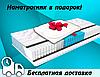 Матрас ортопедический Оптима (Optima) серии Sleep&Fly Fitness
