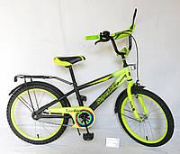 Велосипед 20 дюймов