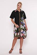 Сукня-сорочка жіноча Саті чорне