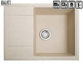 Кухонная врезная мойка с крылом 65 * 50 см Galati Jorum 65 Avena (501)